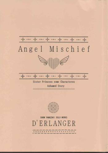 (CR32) [D'Erlanger (Yamazaki Show)] Angel Mischief (Sister Princess) cover