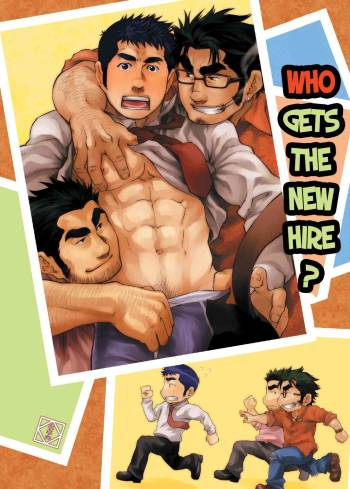 Who gets the new hire cover