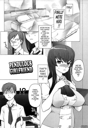[Miito Shido] Pendulous Girlfriend [English][Decensored] cover