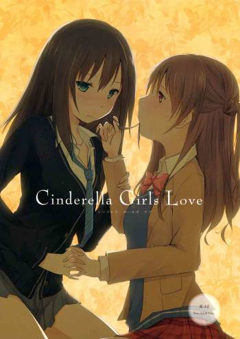 [NICOLAI (orico)] Cinderella Girls Love (THE IDOLM@STER CINDERELLA GIRLS) [English] [Yuri-ism] cover