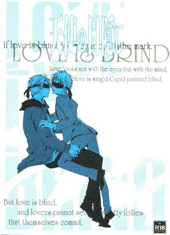 [WILD JULIET (Chitose Asahi)] Love Is Blind (Axis Powers Hetalia) cover