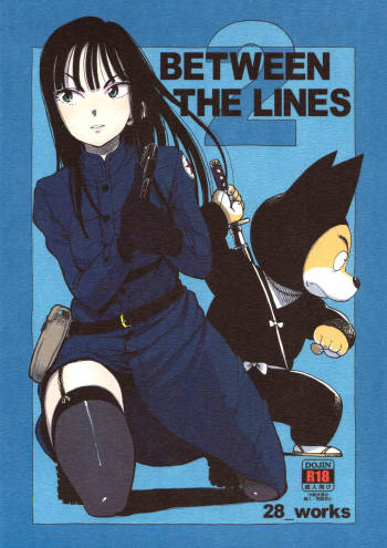 (C83) [28_works (Oomori Harusame, Hayo.)] BETWEEN THE LINES 2 (Dragon Ball) [English] =LWB= cover