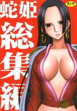 [Crimson (Carmine)] Hebihime Soushuuhen (One Piece) [Digital]