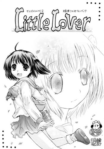 (CosCafe14) [circle bob, Sweet Briar (brother bob, Ottokomae Higashi)] Little Lover (ToHeart 2) cover