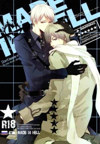 [LOVEPOTIONNO.9 (Ichinomiya Shihan)] Made in Hell (Axis Powers Hetalia) [English] cover