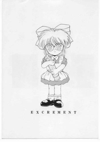 [Mamyoda Gumi (various)] EXCREMENT (various) cover
