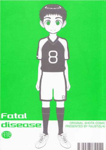 Fatal Disease 1 cover