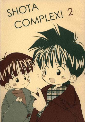 Kanipon - Shota Complex 2 cover