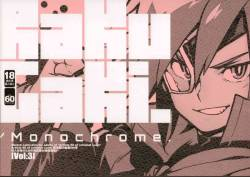 (C83) [Article 60 of Criminal Code (Shuhan)] RaKuGaKi./Monochrome.[Vol:3] (Various)