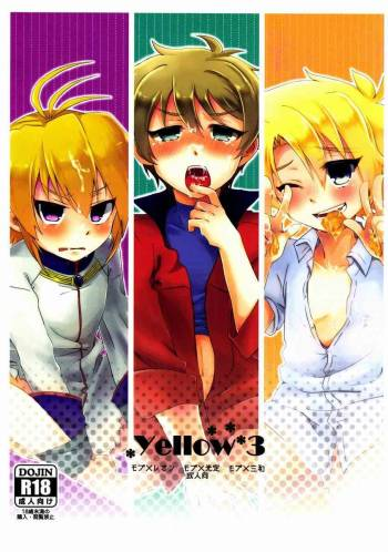 [Shiozake (Nakazawa)] Yellow*3 (Cardfight!! Vanguard) cover