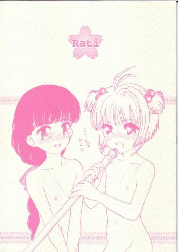 (C56) [Naschbe (SOFTCHARM)] Rati (Card Captor Sakura) cover
