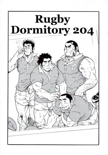 [MATSU Takeshi] Rugby Dormitory 204 [ENG] cover