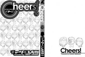[Nishinaka Charlie] Cheers! Vol. 10 [English] {SaHa} cover