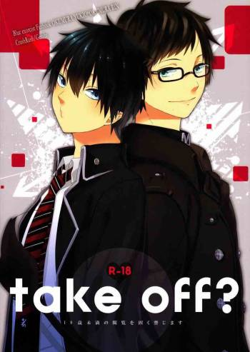 [CrashRush (Gesshi)] take off? (Ao no Exorcist) cover