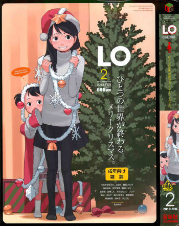 COMIC LO 2013-02 (Vol.107) cover