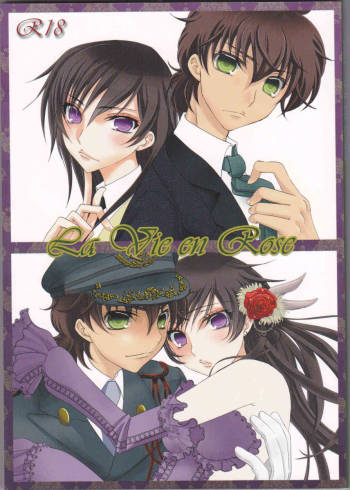 [Tengoku to Djigoku, SWEET SECRET & VELVET MOON (Ame no Ongaku, Hamizumi, Kawamura Yutsuki)] La Vie en Rose (CODE GEASS: Lelouch of the Rebellion) cover