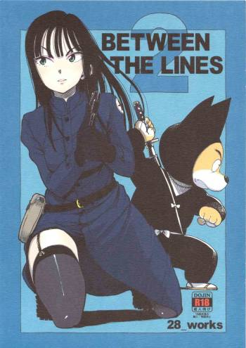 (C83) [28_works (Oomori Harusame, Hayo.)] BETWEEN THE LINES 2 (Dragon Ball) cover
