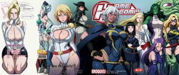 (C81) [EROQUIS! (Various)] Hamecomi!! The Ahengers (Various) [Digital] cover