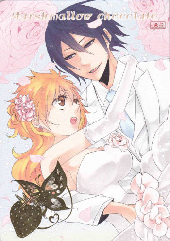 (C82) [Kareha,Shouga Udon (Koudzuki Shinobu, Tamago)] Marshmallow chocolate (Bleach)english [fated circle] cover