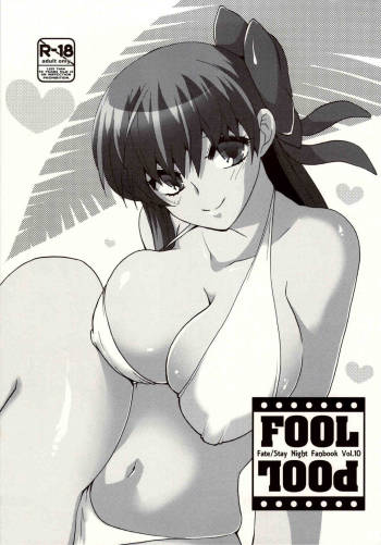 (CT18) [TRIP SPIDER (niwacho)] FOOL POOL (Fate/stay night) [English] [XCX Scans] cover