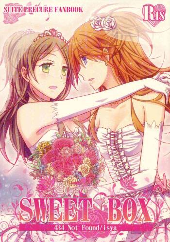 (C82) [434NotFound (isya)] Sweet Box (Suite PreCure) [English] [Yuri-ism] cover