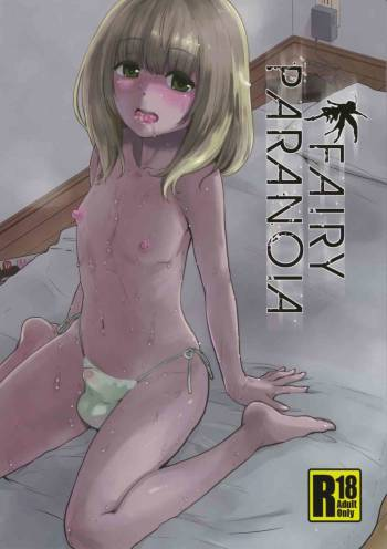 (C82) [Blaze (Scotch)] Fairy Paranoia [English] =SW= cover