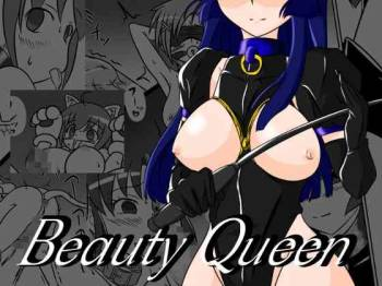 [堕ち玩]BeautyQueen cover