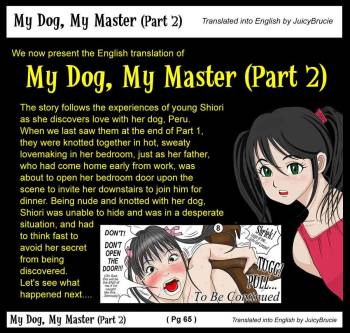 [Haruharu Dou] My Dog, My Master 02 [English] cover