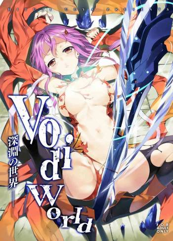 (C82) [Sheepfold (Tachibana Yu)] VoidWorld (Guilty Crown) cover