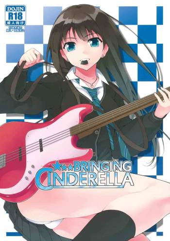 (C82) [waterwheel (Shirota Dai)] BRINGING CINDERELLA (THE IDOLM@STER CINDERELLA GIRLS) cover
