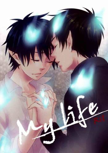 [Blank x Blanca (Some)] My Life (Ao no Exorcist) [English] =SW= cover