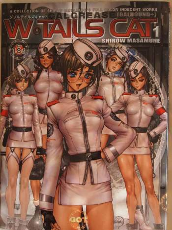 [Masamune Shirow] W TAILS CAT 1 cover