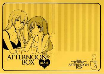 [Niratama (Sekihara Kaina)] Afternoon Box (Vocaloid) [English] (Kanako-Fanscans) cover