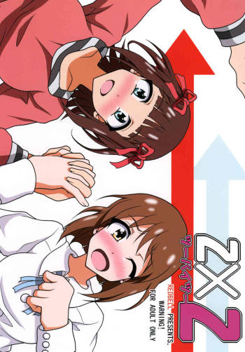 [Redbell (Akazawa Fuyuki)] 2x2 | Two by two (The Idolm@ster) [Digital] cover