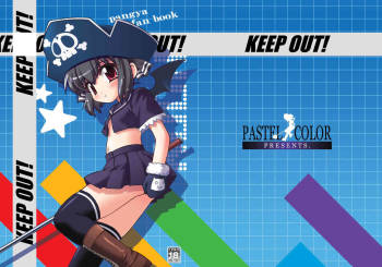 [PASTEL COLOR] KEEP OUT! (Various) cover