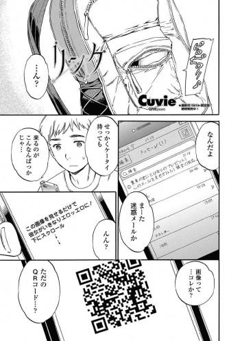 [Cuvie] Link Ch.01-02 cover