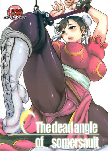 (C82) [peach fox (Kira Hiroyoshi)] The Dead Angle Of Somersault (Street Fighter) [English] {doujin-moe.us} cover