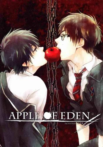 [Blank x Blanca (Some)] Apple of Eden (Ao no Exorcist) cover