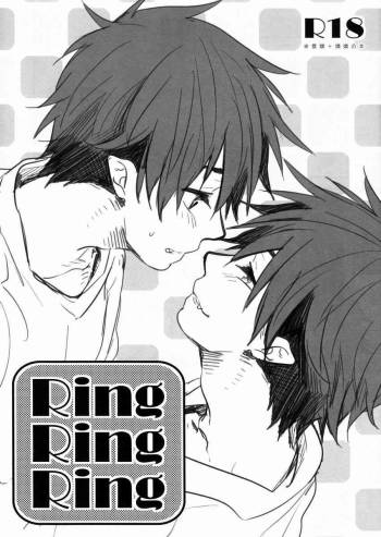 [Blank x Blanca (Some)] RingRingRing (Ao no Exorcist) cover