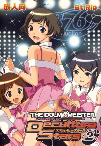 (C77) [St. Rio (Various)] The Idolm@meister Deculture Stars 2 (THE iDOLM@STER) [ENGLISH] cover