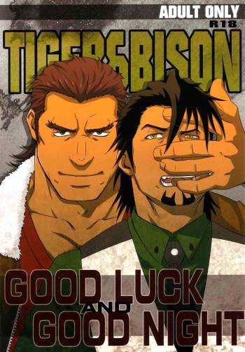 [Etofenprox (Mizuki Gai)] Good Luck and Good Night (Tiger & Bunny) [English] cover
