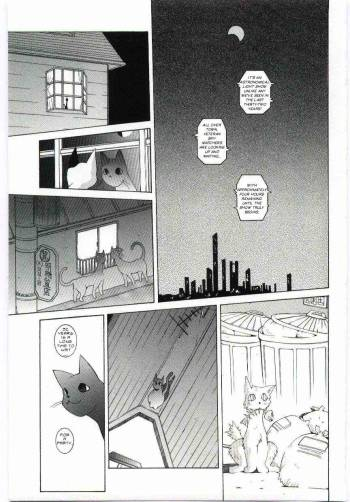 [Dowman Sayman] Eclipse Party [Translated][ENG] cover