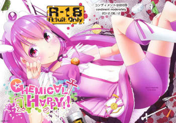 (C82) [Condiment wa Hachibunme (Maeshima Ryou)] CHEMICAL HAPPY!! (Smile Precure!) cover