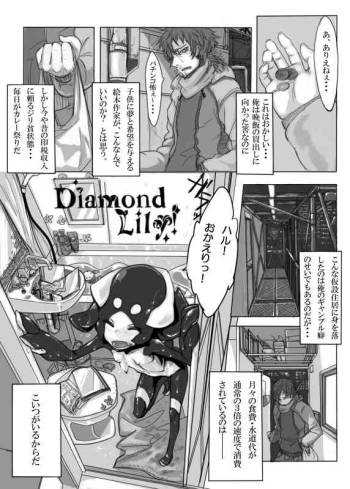 [SHIS (Z-ton)] Diamond Lily! cover