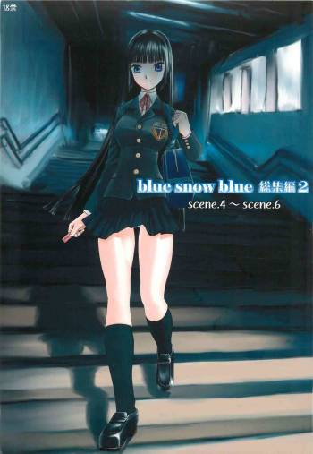 [Waku Waku Doubutsuen(Tennouji Kitsune)] blue snow blue collection2  scene.4~scene.6 cover