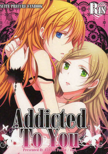(C81) [434NotFound (isya)] Addicted To You (Suite PreCure) [English] [Yuri-ism] cover