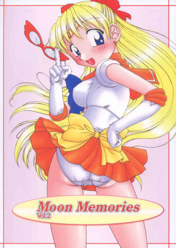 (C66) [RPG COMPANY2 (Umemachi Syouji)] MOON MEMORIES Vol. 2 (Sailor Moon) [Digital] cover