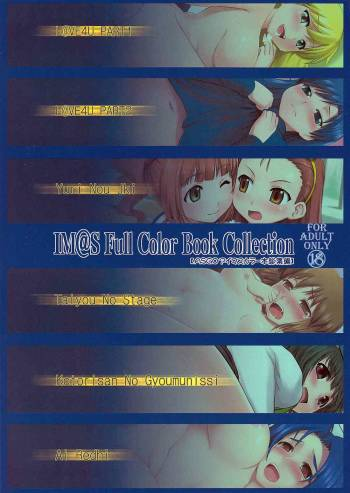 [Asgo (Zanzi)]IM@S Full Color Book Collection(THE iDOLM@STER) [ENG] cover