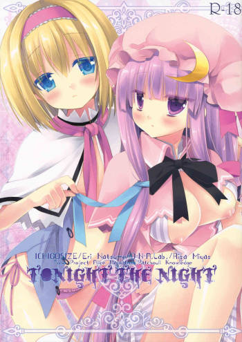 (Reitaisai 9) [D.N.A.Lab., Ichigo Size (Miyasu Risa, Natsume Eri)] Tonight The Night (Touhou Project) cover