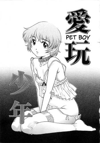 [Yanagawa Rio] Pet Boy (English) cover